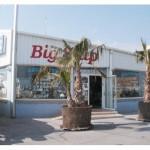 vente-bateau-réparation-entretien-nautique-frontignan-bassin-de-thau-BigShip